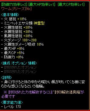 3c12543144b1.png
