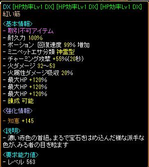 3cd12321.png