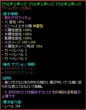 b3v141c4.png