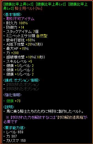 b424v21.png