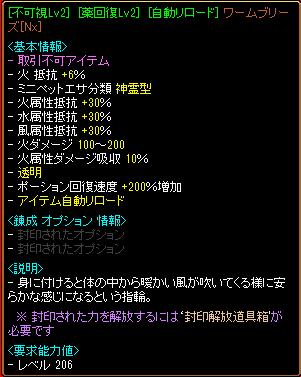 b43v24.png