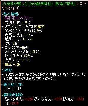 b4v13c21312.png