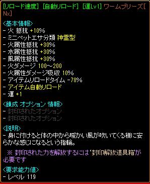 b4v1c2321.png