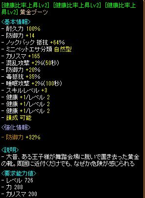 b524v234.png