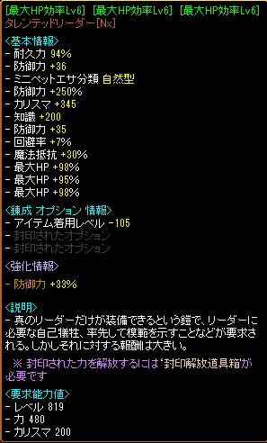 b5v32141.png