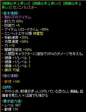 v321312.png