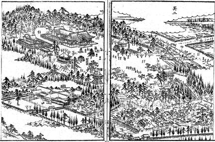 高田八幡宮