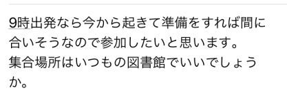 清武ひまわりメール4