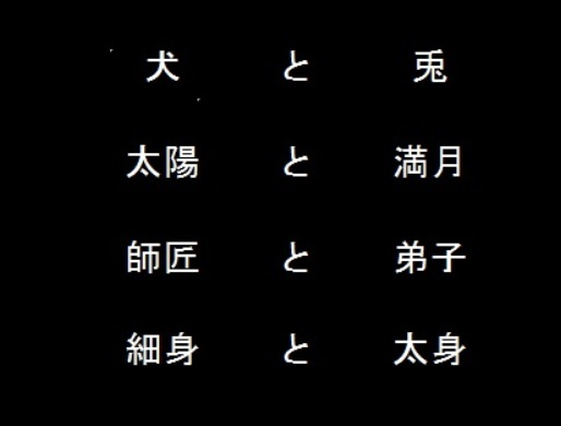 清武ひまわり32