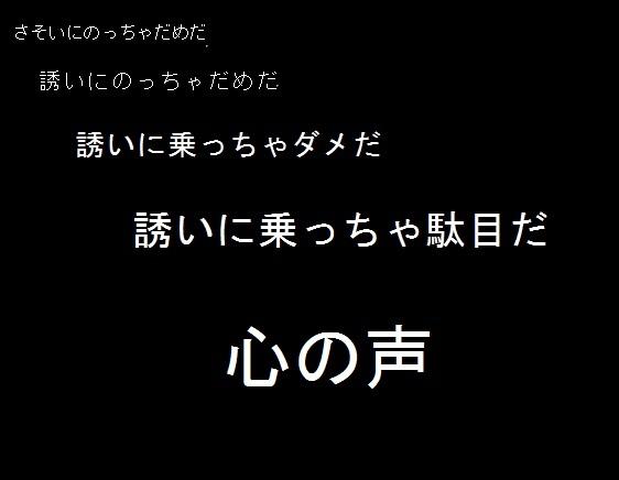 清武ひまわり33
