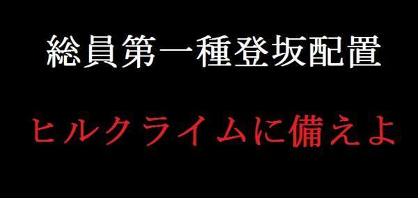 清武ひまわり38
