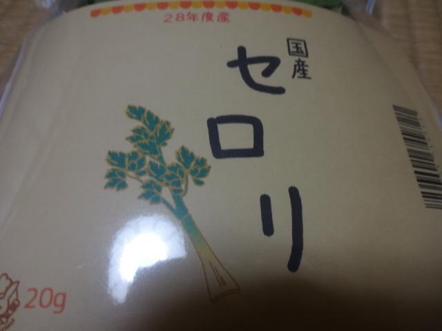 H281224うーしゃん (5)