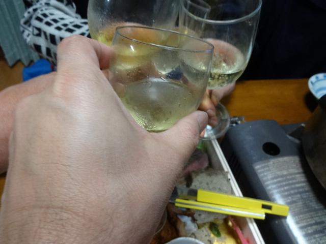 H2911乾杯