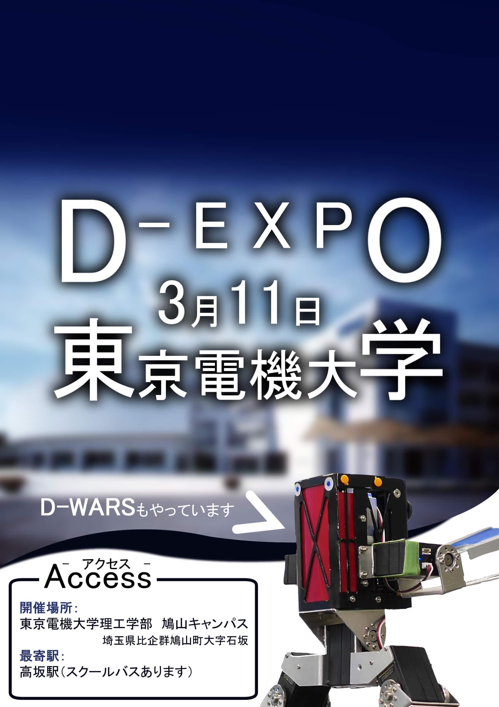 d-expo.jpg