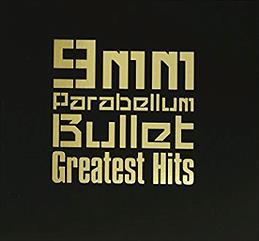 『9mm Parabellum Bullet』の滝善充(G)が期間を決めずにライブ活動休止