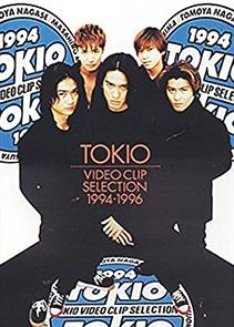 『TOKIO』は本格的生バンドなのに不当に過小評価されているよね