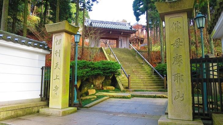 IMG_3443天上寺