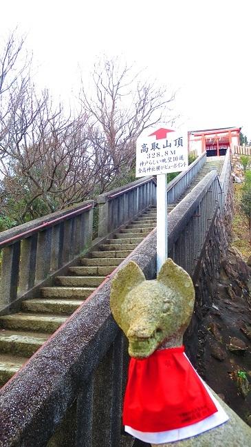 IMG_3468高取山頂