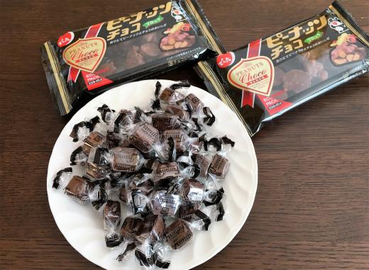 s-924₋-2豆チョコ