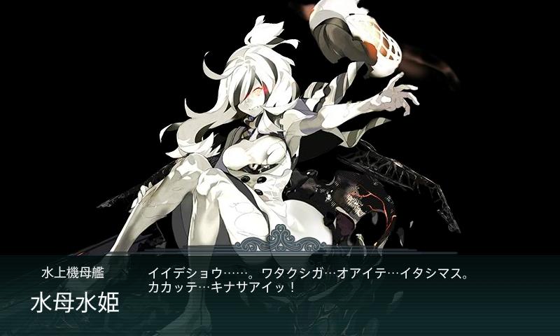 水母水姫2
