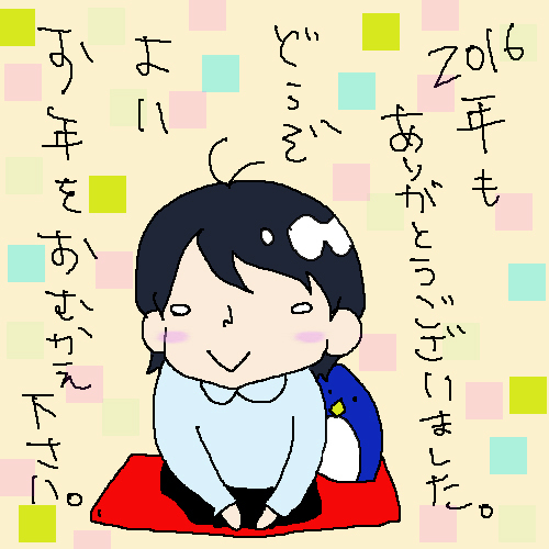 20161230.jpg