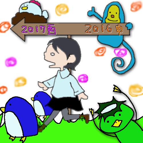 20161231.jpg