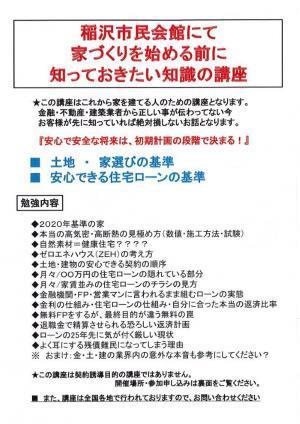 pppppppp.jpg