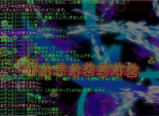 1_201612112106331b5.jpg