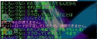 B_20161211235508859.jpg