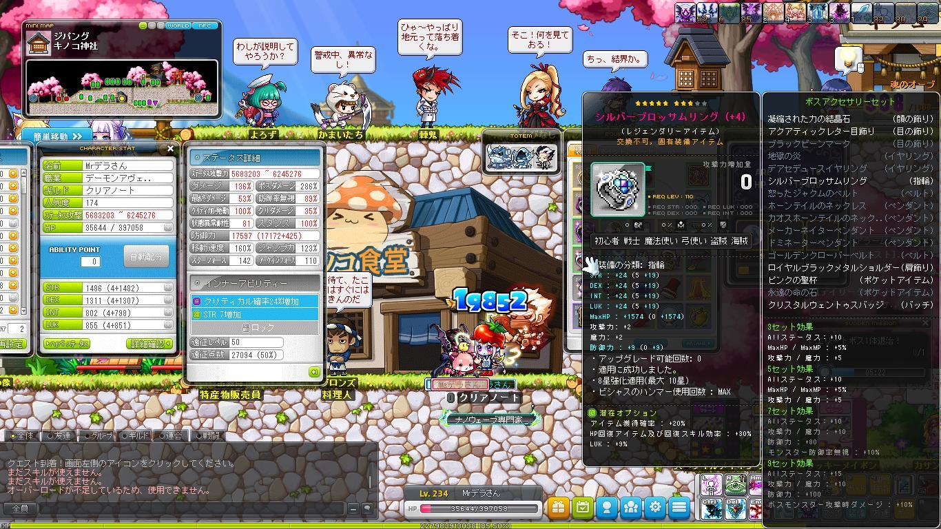 Maple170108_042558.jpg