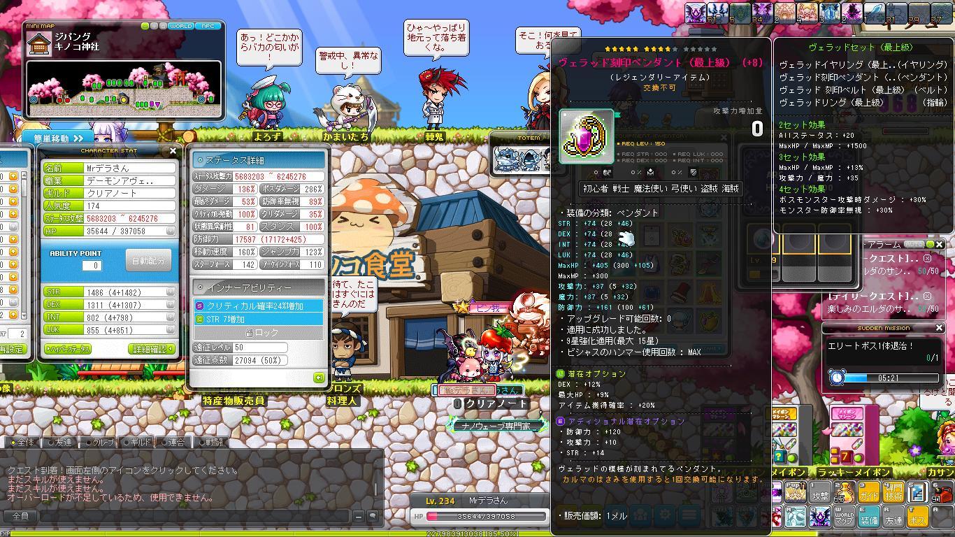 Maple170108_042559.jpg