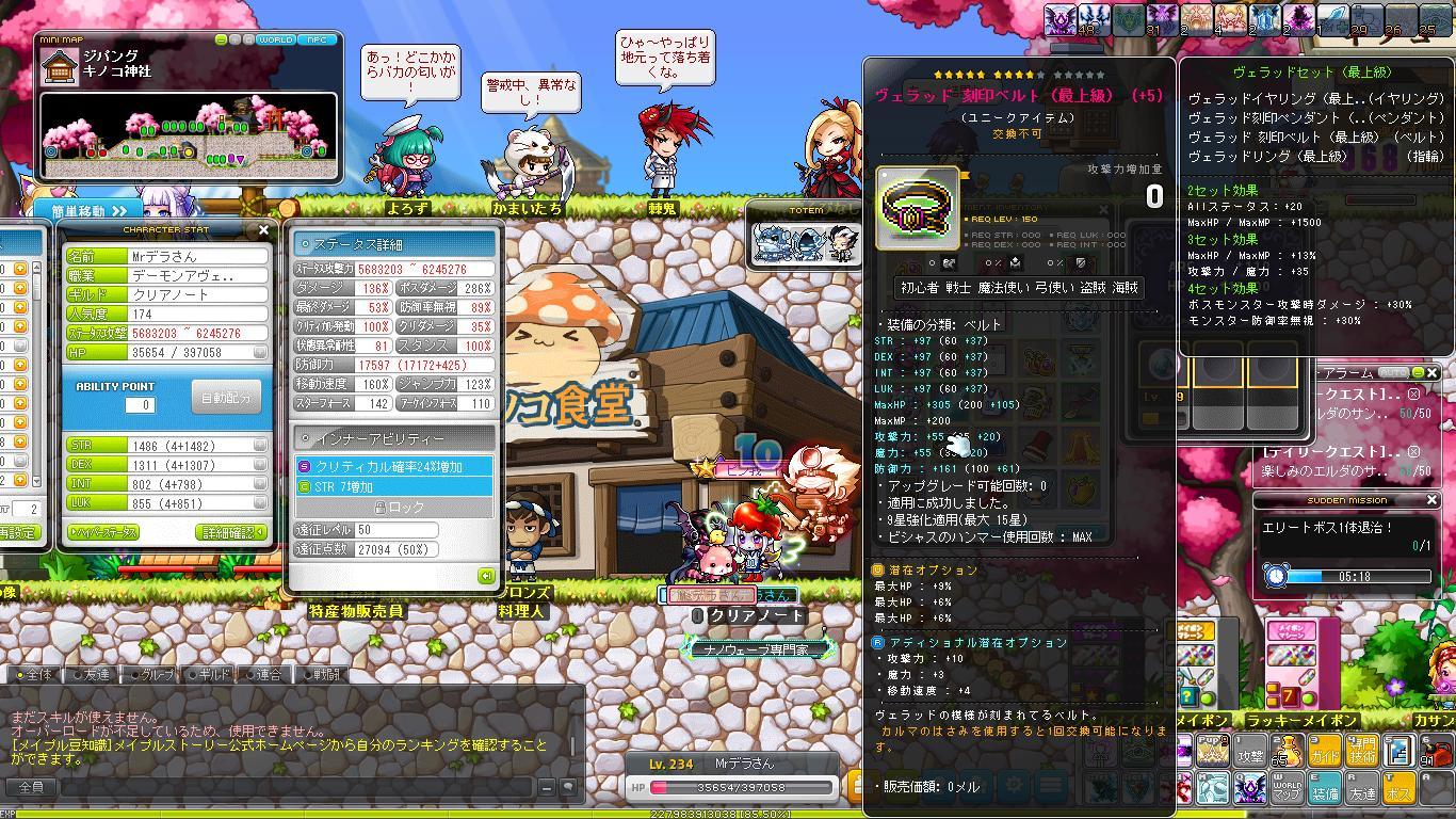 Maple170108_042602.jpg