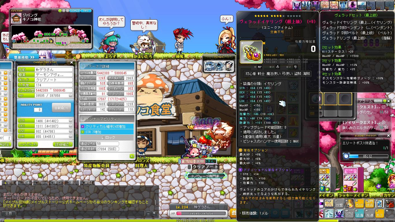 Maple170108_042608.jpg