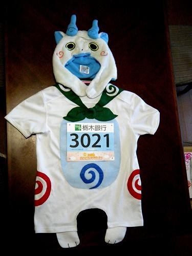 マラソン1217