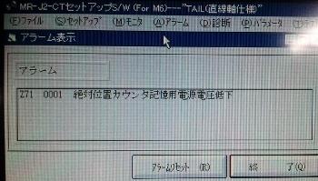 1CA3I04500001 (350x199)