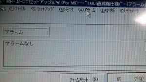6CA3I04570001 (300x168)