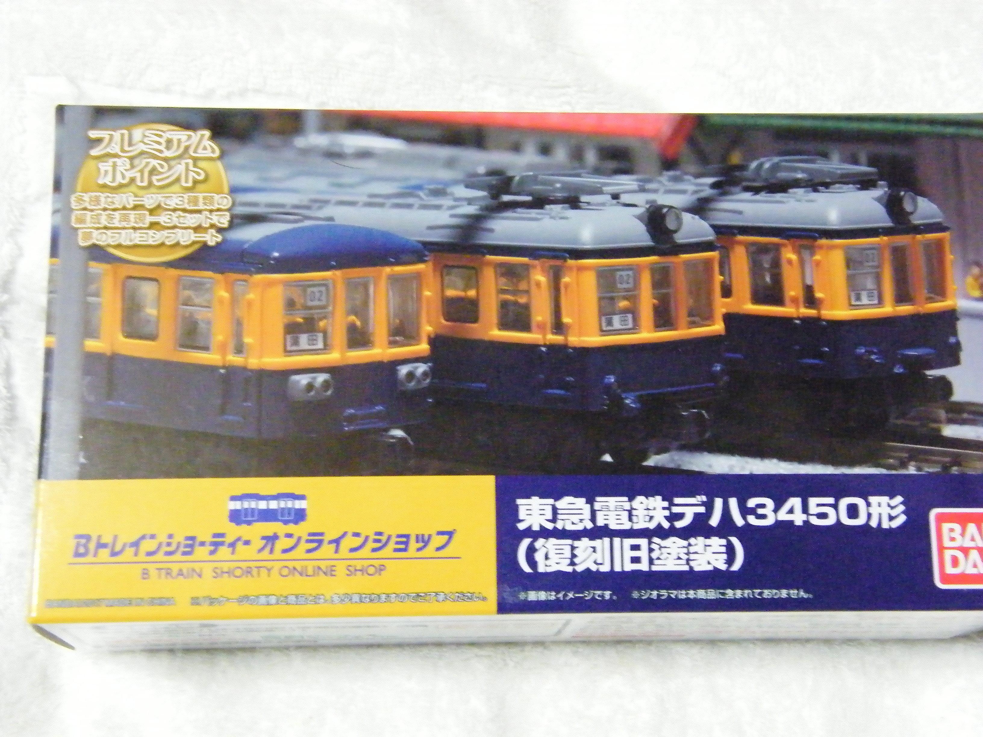 DSCF5732.jpg