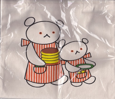 こぐまちゃんおでかけバッグ(表)