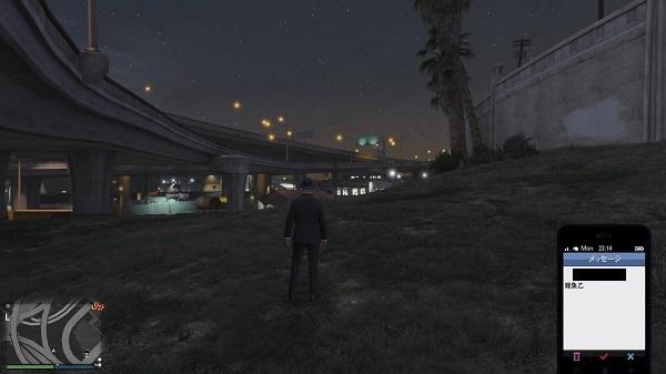 Grand Theft Auto V_20161208161030