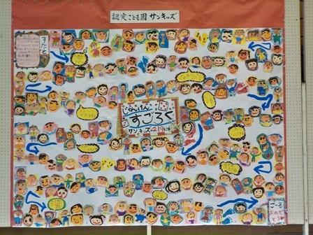 市民祭 (2)
