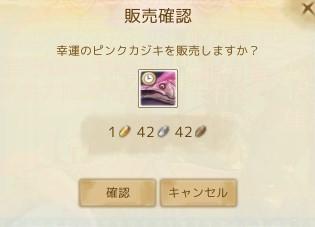 161210初幸運3