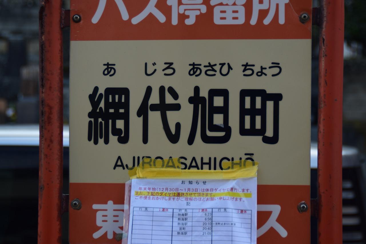 j-DSC_0061.jpg