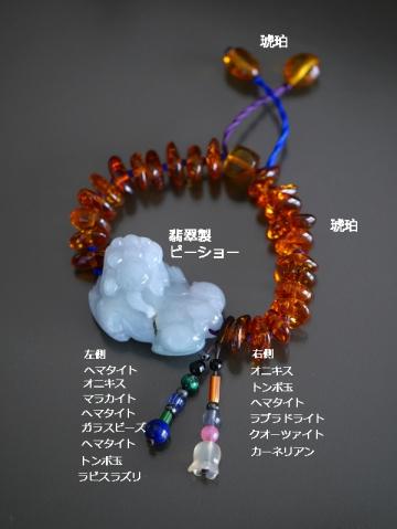 青のりちゃんBL (2)