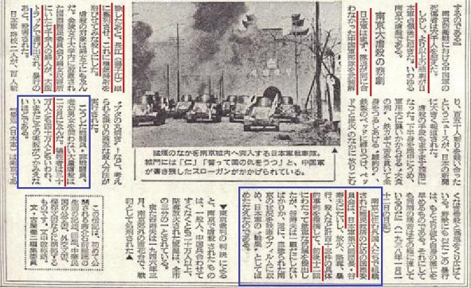 産経新聞 昭和51年6月23日