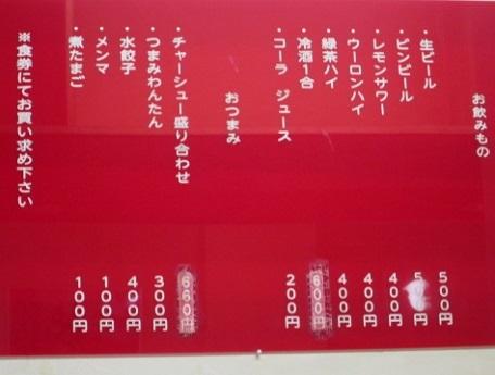 16-koryu24.jpg