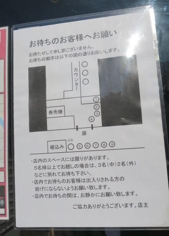 gantetsu11.jpg