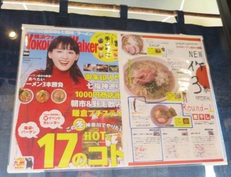 h-shinsei12.jpg