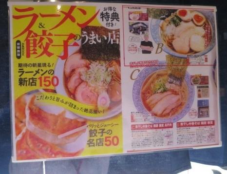 h-shinsei13.jpg
