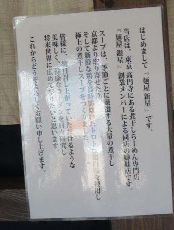 h-shinsei14.jpg