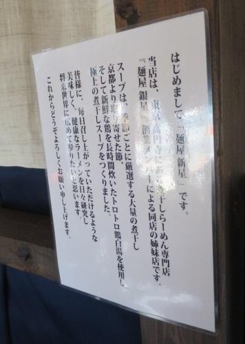 h-shinsei15.jpg